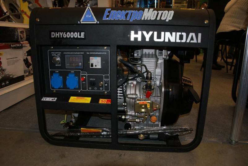 Электрогенератор бензиновый мощностью 3