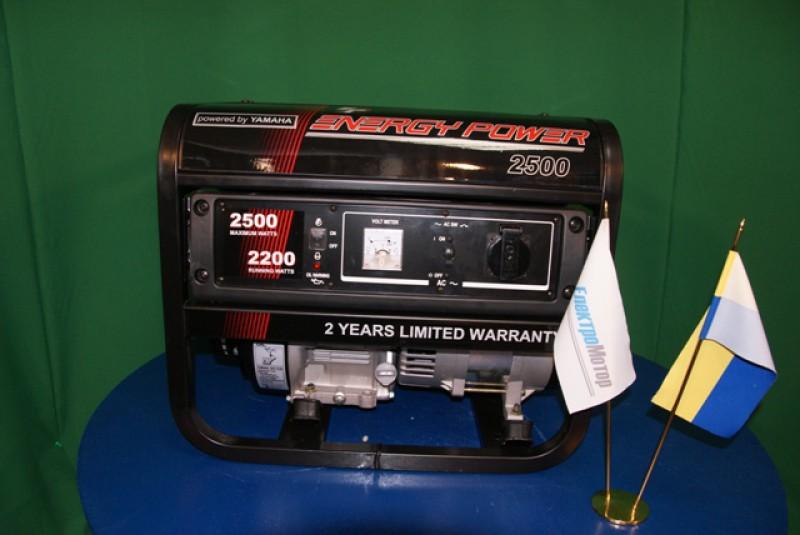 Генератор 3000 бензиновый
